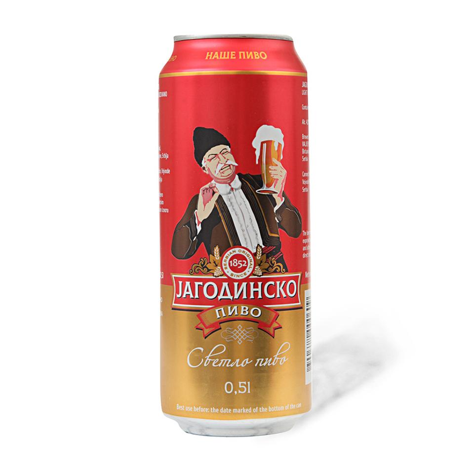 Jagodinsko
