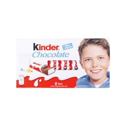 Cokolada mlecna Ferrero Kinder 100g
