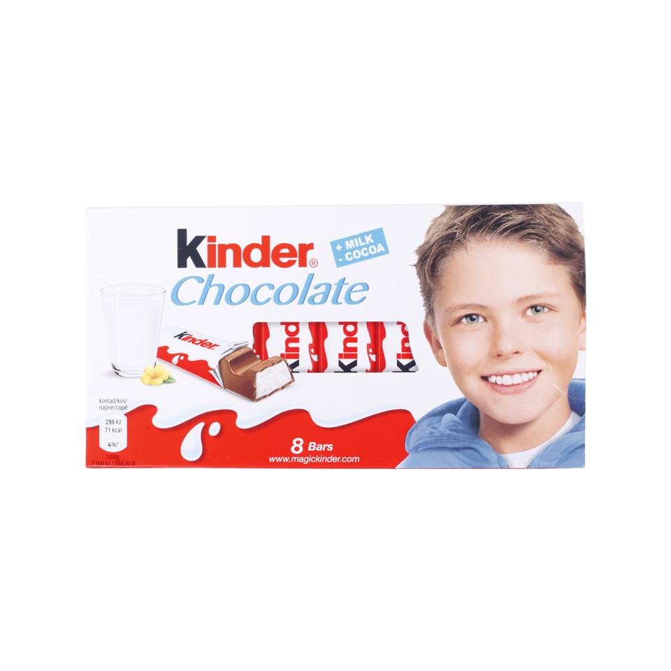 Cokolada mlecna Ferrero Kinder 100g | Mlečna čokolada | Čokolade |  Čokoladni proizvodi | Slatki i slani konditori | maxi.rs