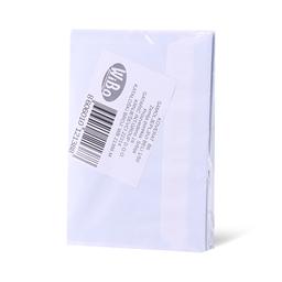 Koverta B6 SL BE WiBo 50/1 21388M